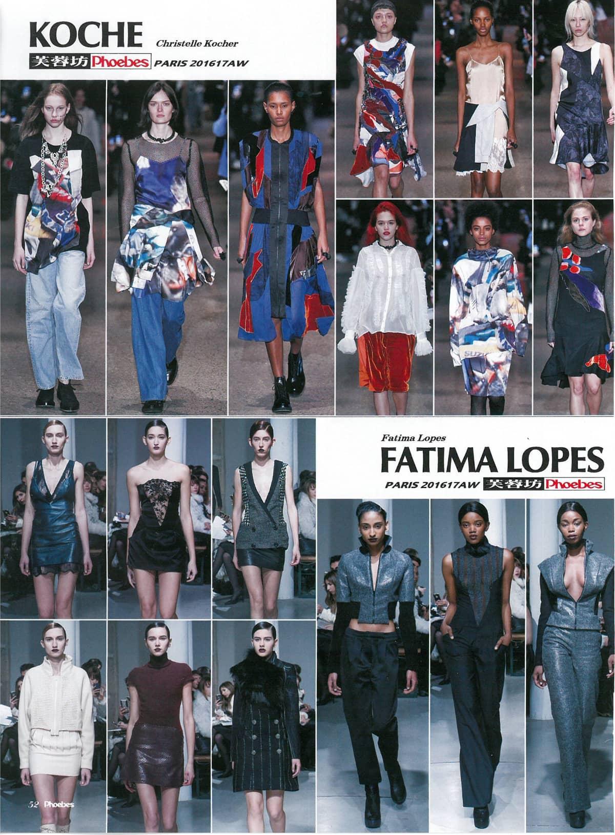 FATIMA LOPES NA IMPRENSA 342